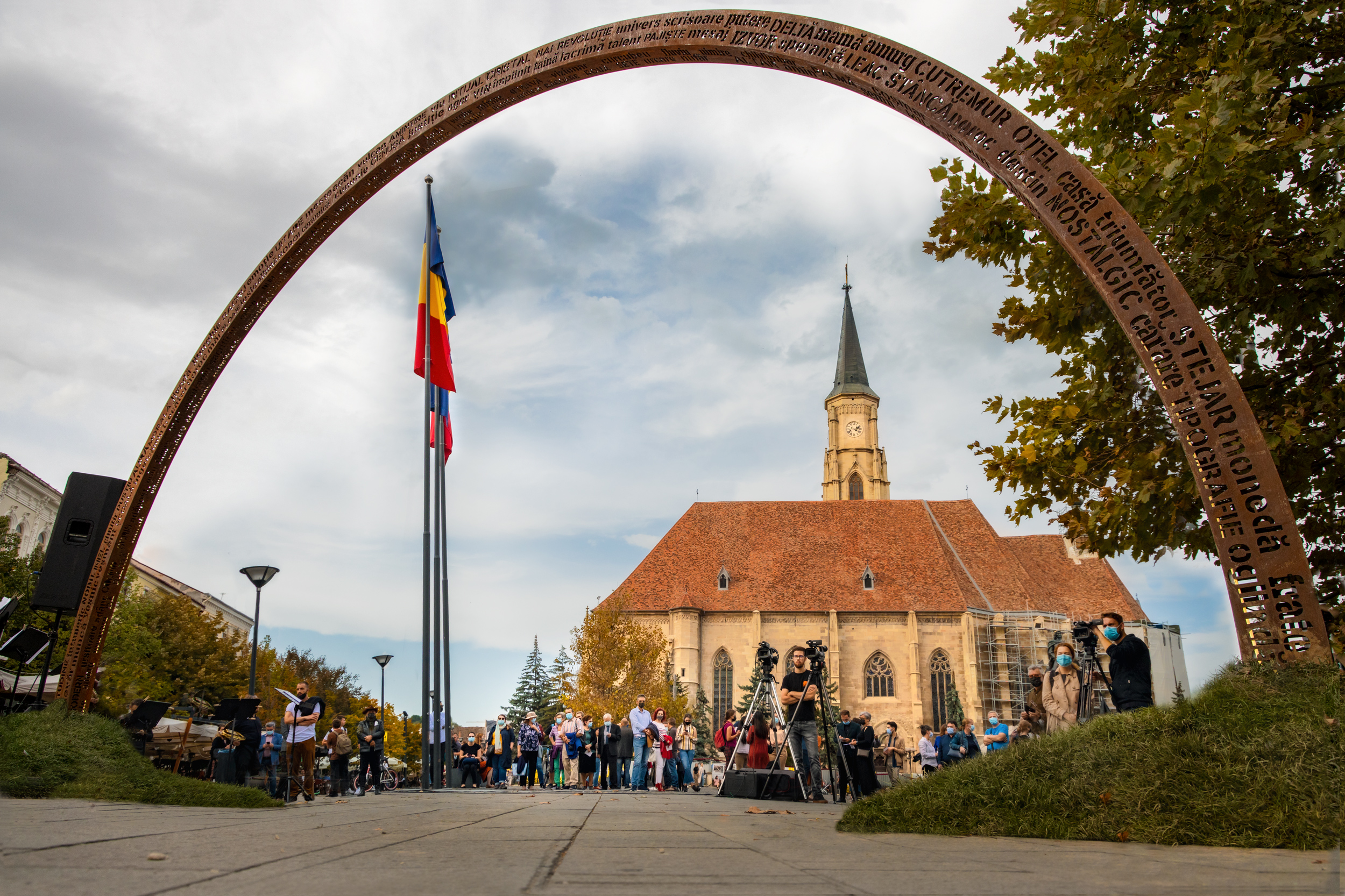 the arch of romanian language